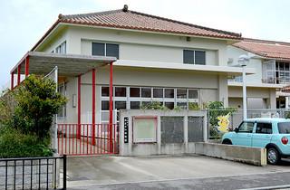 八島小学校区に住む入園希望者4人の定員漏れが発生しているあまかわ幼稚園。保幼小連携に逆行しているとの指摘がある=22日午後