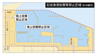 4月1日から放置等禁止区域が適用される範囲