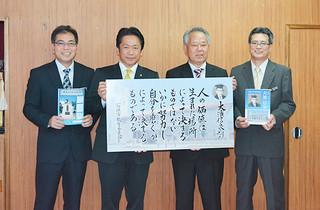 大濱信泉氏生誕125周年を記念して製作された看板と冊子=8日午後、市役所庁議室