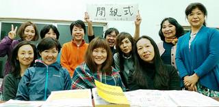 婦人学級「life is happy!」を修了した住吉婦人会の会員ら=住吉公民館