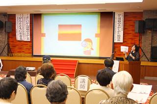 がん情報のさがしかた勉強会in石垣市が開催された=18日午後、南の美ら花ホテルミヤヒラ