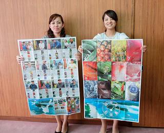 大判の紙面で生産者と生産物を紹介する石垣島農水産物フリーペーパーの両面=17日午後、市役所