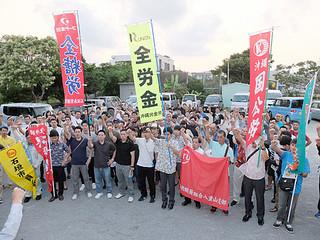 長時間労働の撲滅などに向け、気勢を上げる参加者=1日夕、大川公民館