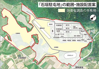 石垣駐屯地の範囲と施設配置案