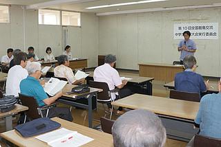 8月に石垣市で開催される離島甲子園に向け発足した実行委員会=18日午後、市役所