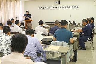 石垣港台風対策委員会の総会が開かれた=7日午後、石垣港湾合同庁舎2階共用会議室