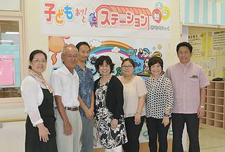 「子どもホッ!とステーション未来塾」を運営する山里世紀子代表理事(右から2人目)ら=13日夕、市子どもセンター