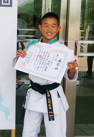第4回全九州少年少女空手道選手権大会で3位に入った木伏森蔵(提供写真)