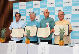 包括的な連携に関する協定を交わした西大舛町長、大城学長、花城理事長、上勢頭会長(左から順)