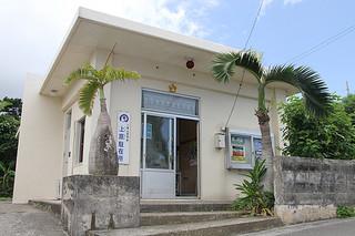 西表島船浦地区で建てられ、35年が経過した上原駐在所=19日