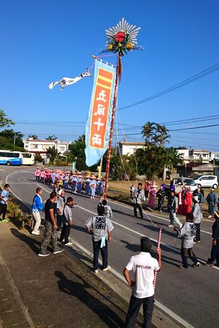 持ち手らが力強く旗頭を奉納した=12日午後、大原神社前