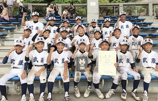 第37回九州ブロックスポーツ少年団軟式野球交流大会で優勝した少年武蔵=20日午後、浦添市民球場