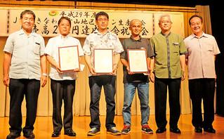 優良農家として表彰された左2人目から添盛和雄さん、川平重治さん、砂川淳司さん=26日夜、南の美ら花ホテルミヤヒラ