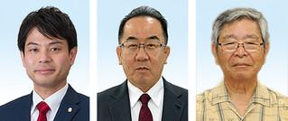 沖縄4区に立候補する(右から)仲里利信氏、西銘恒三郎氏、富川泰全氏