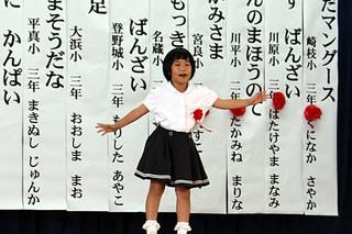 身ぶり手ぶりを交えながら、堂々と童話を表現する児童=15日午後、登野城小学校体育館