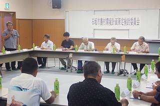 有識者や各公民館の代表らが出席して行われた第1回石垣市農村環境計画策定検討委員会=17日午後、市健康福祉センター(市むらづくり課提供)