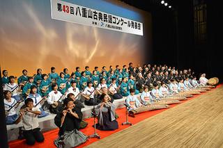第43回八重山古典民謡コンクール発表会で、「鷲ぬ鳥節」を熱唱する合格者たち=21日夕、市民会館大ホール