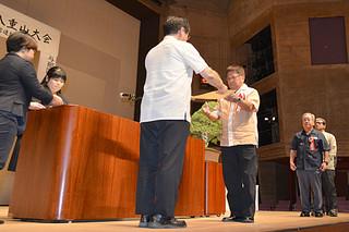 4自治公民館16個人が表彰された第47回沖縄県公民館研究大会八重山大会=27日午前、市民会館大ホール