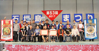 第3回八重山そば選手権で入賞した店舗代表者ら=4日午後、新栄公園