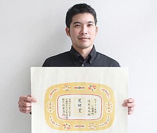 2017年度日本民藝館展で奨励賞を受けた崎原克友さん=18日午後、八重山毎日新聞社