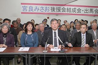 「住民自治を取り戻す」と決意を表明する宮良操氏(中央)=26日午後、登野城の後援会事務所