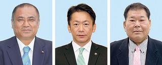 石垣市長選に出馬した(右から)革新系市議の宮良操氏(61)、保守系現職の中山義隆氏(50)、自民党県議の砂川利勝氏(54)