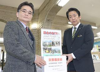 募金箱を設置する中山義隆市長(右)と前底正之市民保健部長=8日午後、市役所1階総合受け付けカウンター