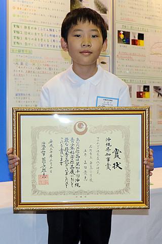 「フナムシの体色変化の研究」で2年連続県知事賞に選ばれた山田貴志君