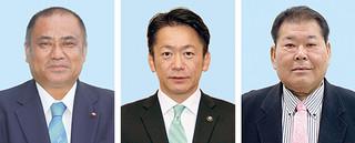 石垣市長選に出馬を予定している(右から)革新系市議の宮良操氏(61)、保守系現職の中山義隆氏(50)、自民党県議の砂川利勝氏(54)