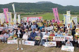 中山義隆市長の「一定の民意」発言に抗議する4地区の住民ら=14日夕、於茂登岳地区の牧草地
