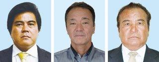 登壇した(右から)大宜見浩利氏、与那原繁氏、崎元俊男氏