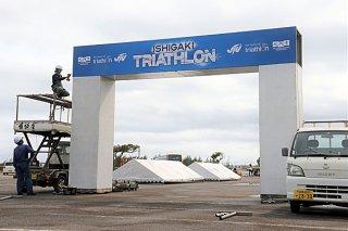 フィニッシュゲートが設置され、着々と準備が進んでいる石垣島トライアスロン大会=13日、石垣港フェリーターミナル