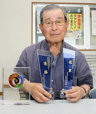 第28回高雄市長盃GG大会で総合優勝した瀬名波長宏さん=25日午後、八重山毎日新聞社