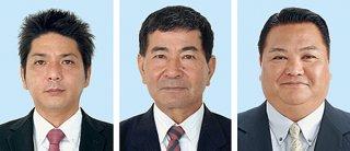 右から大浜一郎氏、知念辰憲氏、我喜屋隆次氏