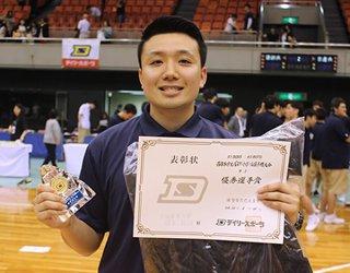 第68回西日本学生バスケットボール選手権大会で優秀選手賞を受賞した宮良出身の鈴木龍雄(提供写真)