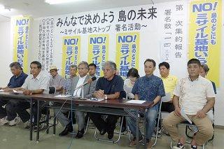 中山市長の会見について「配備ありき」と抗議する共同代表ら=19日午後、登野城の事務所