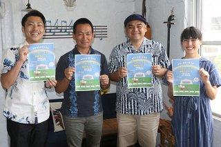 「西日本豪雨災害支援チャリティーバザー&4Mコンサート」に来場を呼び掛ける実行委員会の比嘉栄昇さん(右から2人目)ら=23日午前、市大川のCafe&Bar Zen