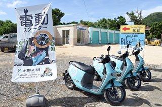 沖縄ツーリストが商品化した、スクーターに乗り換えて北部地域を観光する「乗り換えドライブ」の拠点「伊原間North Gateway」=23日午後、同所