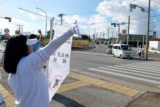 7日間の選挙戦がスタートした石垣市議選。運動員らが街頭で支持を呼び掛ける=2日、石垣市真栄里の国道390号沿い