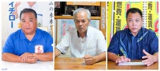 八重山毎日新聞社のインタビューに応じる立候補者ら。(右から)金城利憲氏、﨑枝純夫氏、大浜一郎氏