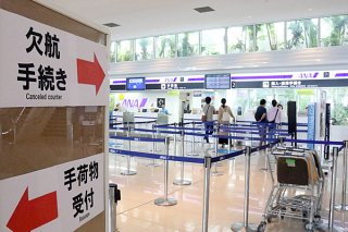 ほぼ全ての便で欠航となり閑散とする空港内=28日午後、南ぬ島石垣空港
