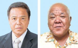 新議長に選出された新田長男氏(右)と副議長の大久研一氏