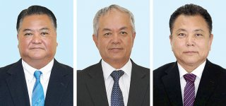 県議補選に立候補の(右から)金城利憲氏、﨑枝純夫氏、大浜一郎氏
