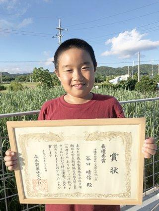 第7回MARIE「お母さん ありがとう」手紙コンクールで最優秀賞に選ばれた谷口晴信君