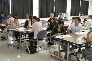 働き方の変革について学ぶ参加者たち=11日午後、八重山合同庁舎2階大会議室