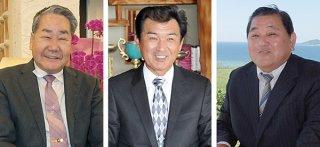 黄綬褒章を受賞した(右から)伊盛米俊氏、多宇司氏、宮平康弘氏