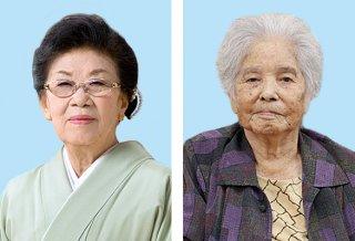 2018年度県文化功労賞に輝いた高嶺ミツ氏(右)と大盛和子氏