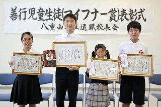 善行児童生徒(マイフナー賞)を受賞した丸山海音君(右)ら=24日午後、市健康福祉センター