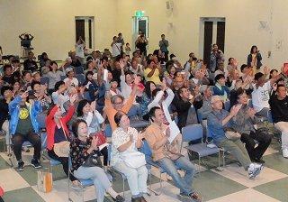 発表された1万4844筆の署名数に大きな拍手を送る人たち=1日夜、大浜公民館