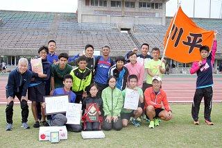 前半初優勝に輝いた川平チーム=2日午後、市中央運動公園陸上競技場